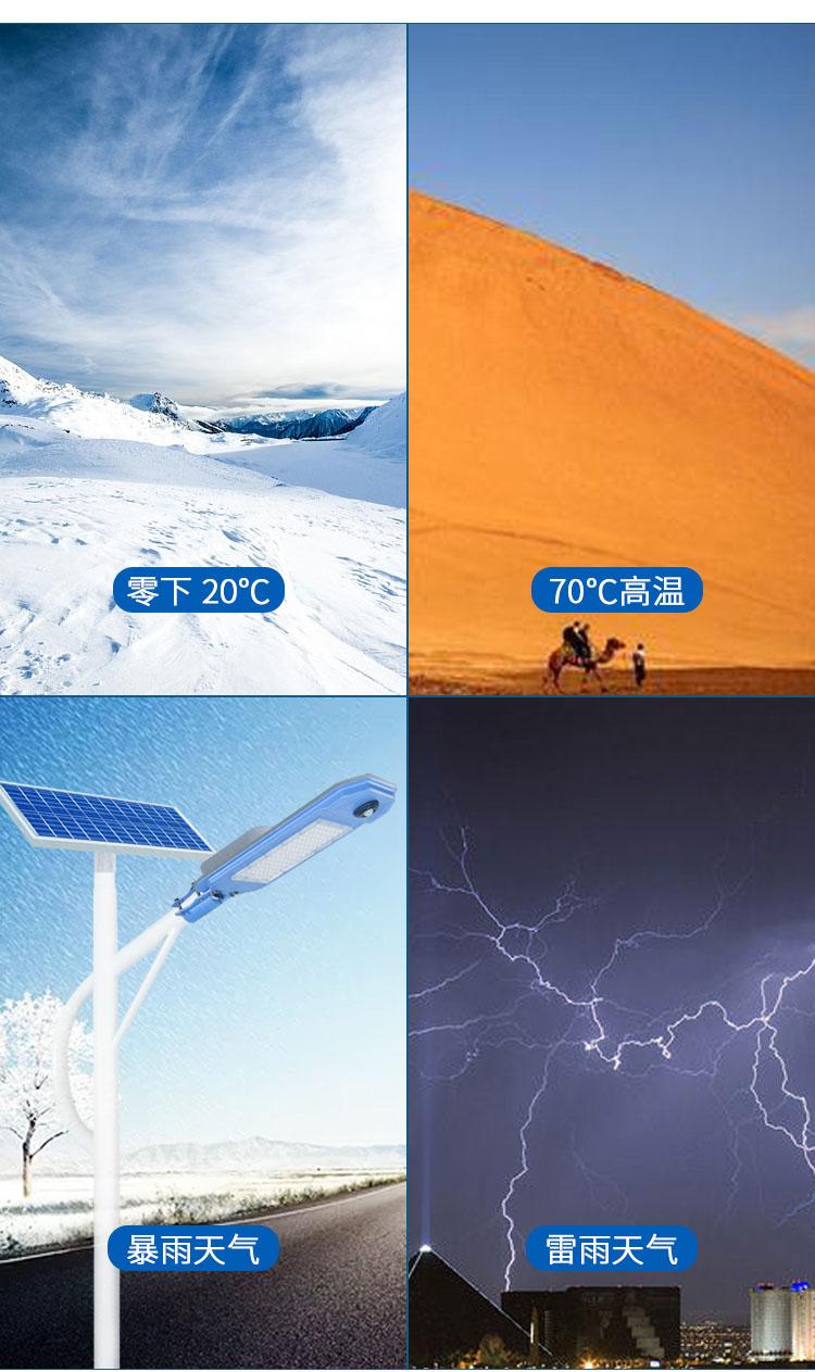 昌图县优质太阳能道路灯真的靠谱吗?