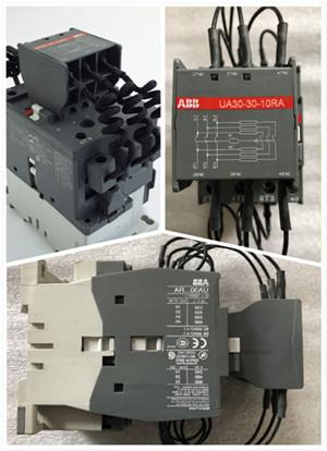 七台河HSM1-63H/3310塑壳断路器