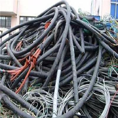报废电缆回收报价 新电缆回收