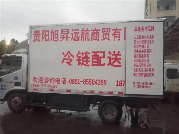 界首庆铃五十铃600P米冷冻车多少钱冷藏车知名品牌