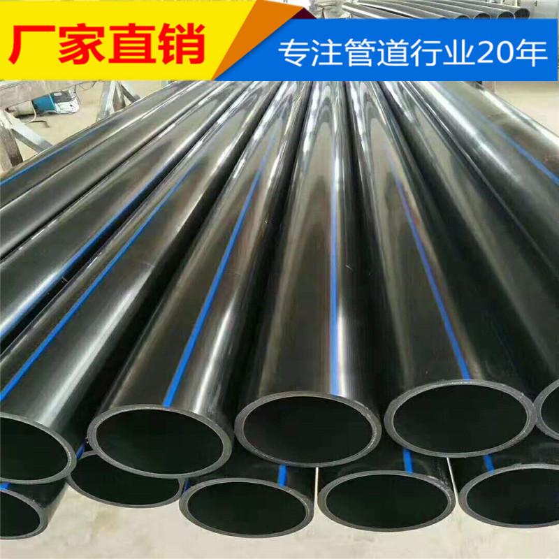 莱芜市纯原料pe给水管1.0mpape管材 厂家