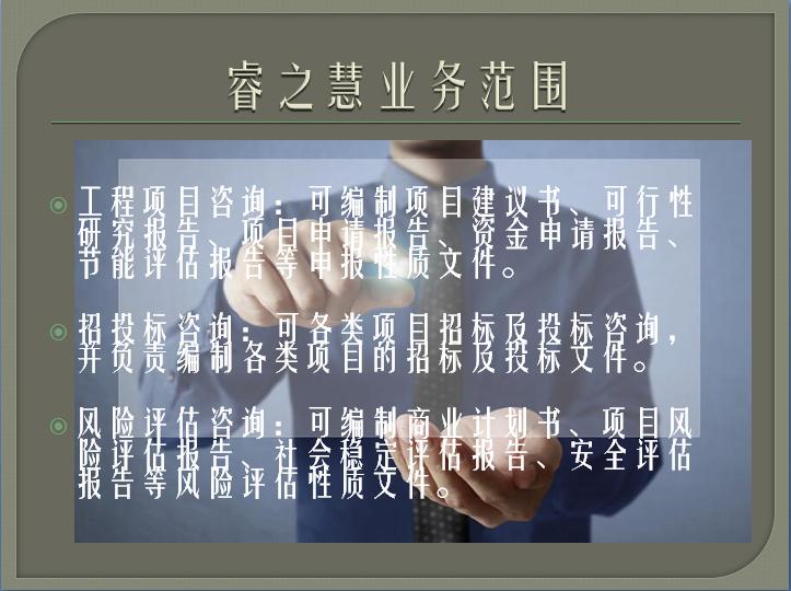 邯郸代写标书.代写标书.会做投标文件实体公司
