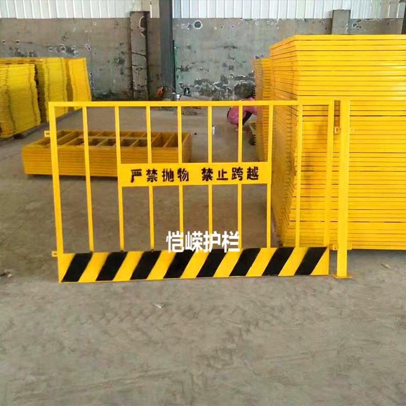 厂家供应防护网栏 满洲里市防护网栏生产商