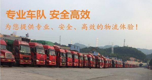 澄江到成都返空车回程车公司_免费上门提货