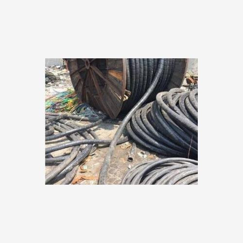 曹妃甸今日电缆回收价格电缆厂回收废旧电缆