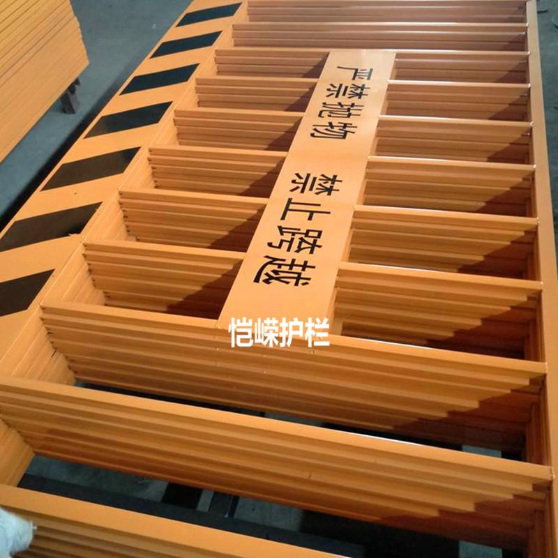 厂家供应防护网栏 新田县防护网栏生产商