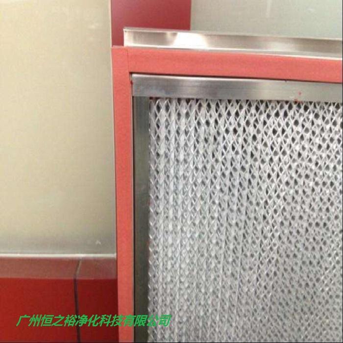 海南耐高温空气过滤器厂家-250度耐高温高效过滤器