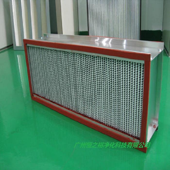吉林耐高温高效过滤器厂家-300度耐高温高效过滤器