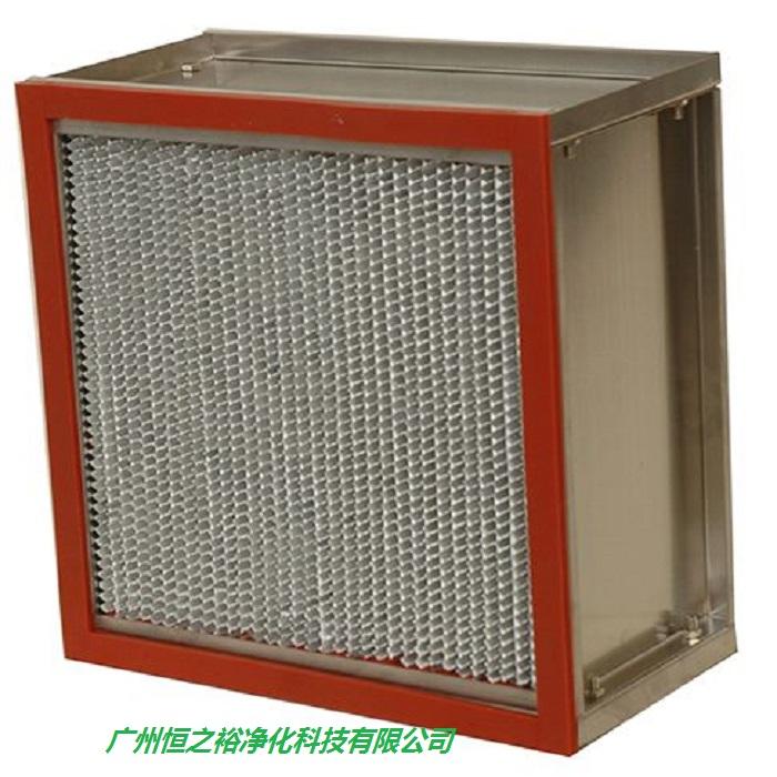 湖北耐高温空气过滤器厂家-耐高温空气过滤器