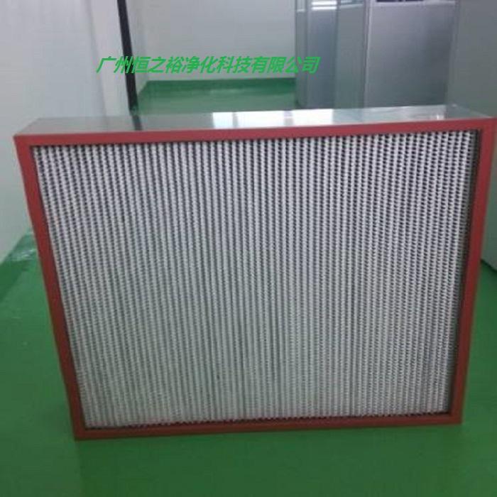 宁夏耐高温高效过滤器厂家-隧道炉耐高温高效过滤器