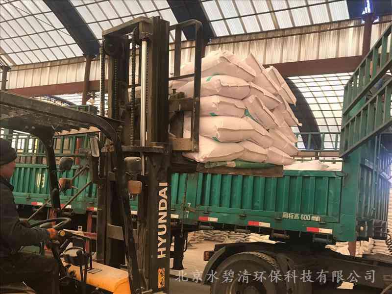 滨州钢厂絮凝剂河源泥浆处理阳离子聚丙烯酰胺