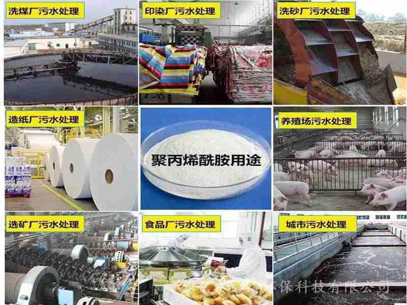 黄石电厂脱硫用消泡剂生产厂家供应商