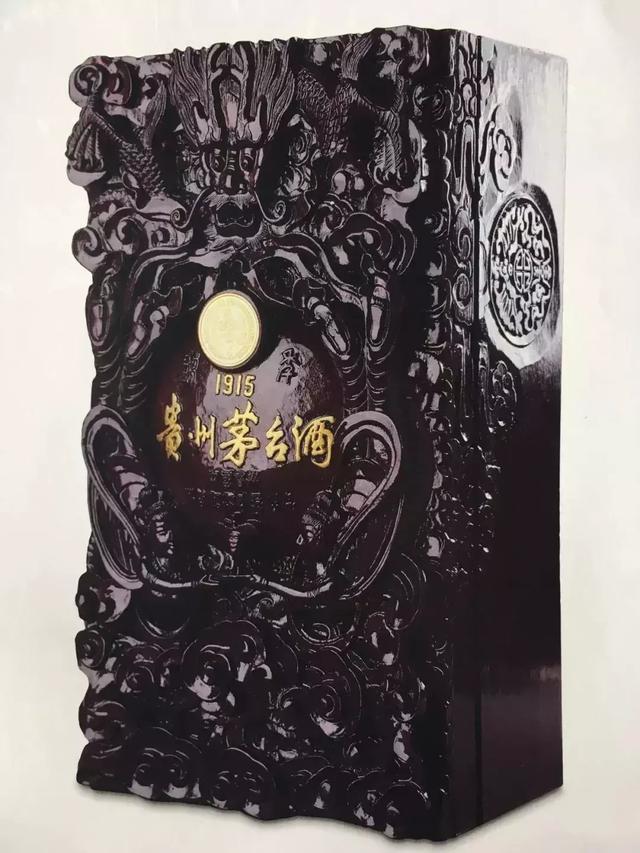 通化柳河【2010经典装】麦卡伦18年威士忌酒瓶回收价格