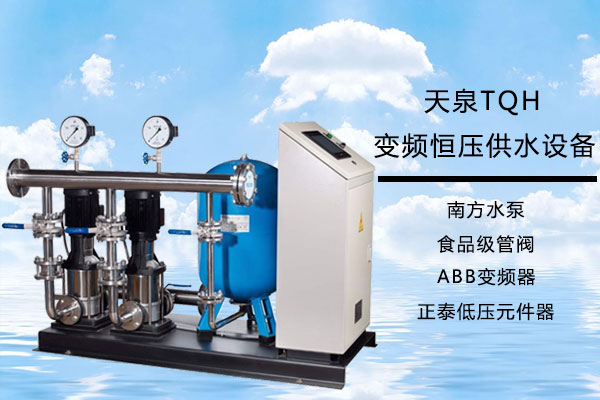 高坪小型自动加压供水设备厂家