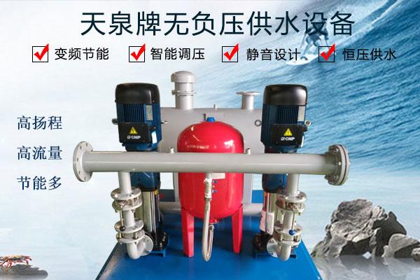 文山差量补偿箱式叠压供水设备咨询电话