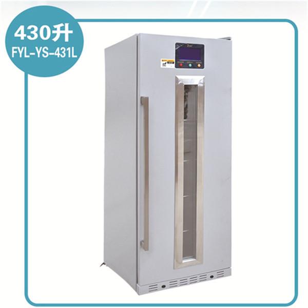 天水市造影剂注射液加温箱37度