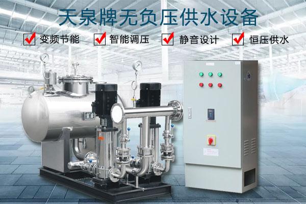 纳雍恒压供水设备厂家