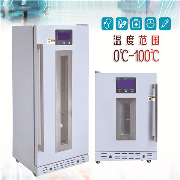 温州市肾内科医用恒温箱FYL-YS-230L
