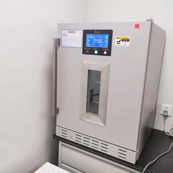 0-4度冷藏柜 1.5米左右高的 襄阳市谷城县