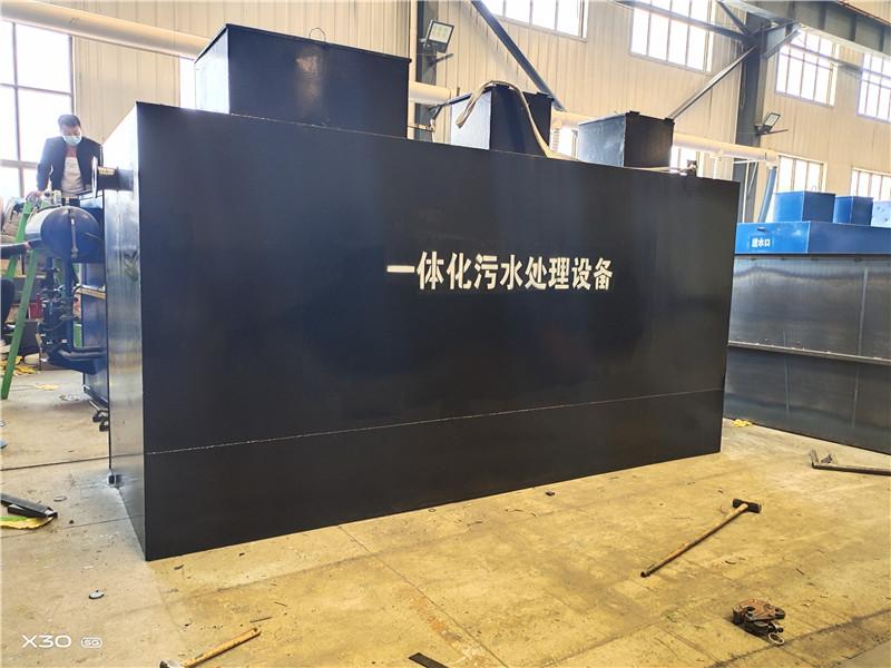凉山彝族自治州农村家庭污水处理设备专业生产厂家山东建辰环保科技有限公司