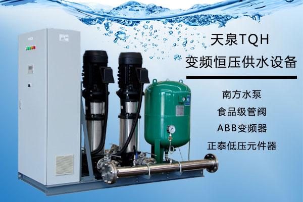 濉溪调速恒压供水设备哪家好
