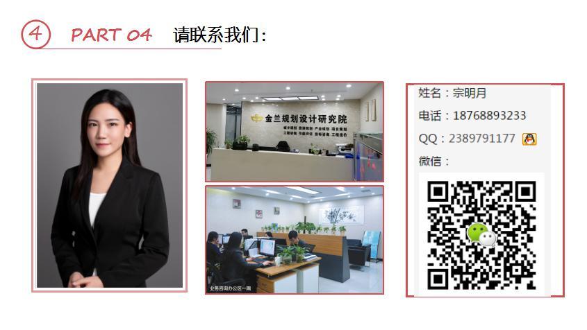 广汉代编可行性研究报告公司