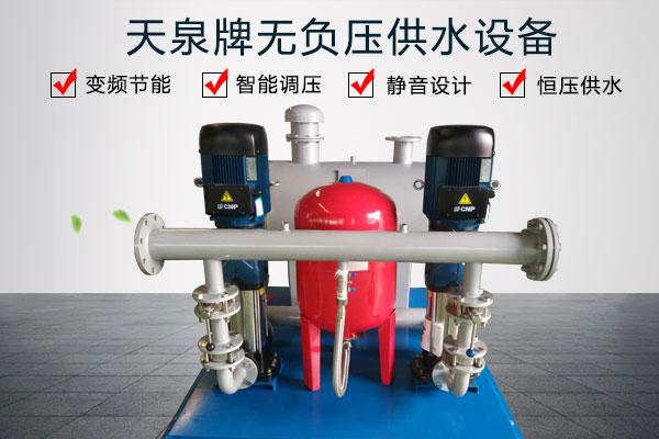 贵阳高层和多层二次加压供水设备厂家地址