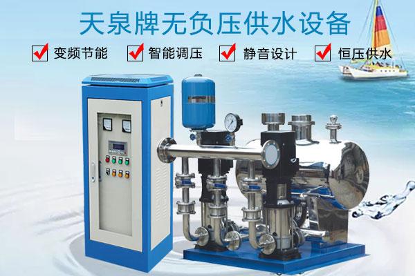 尖扎恒压供水设备价格优惠