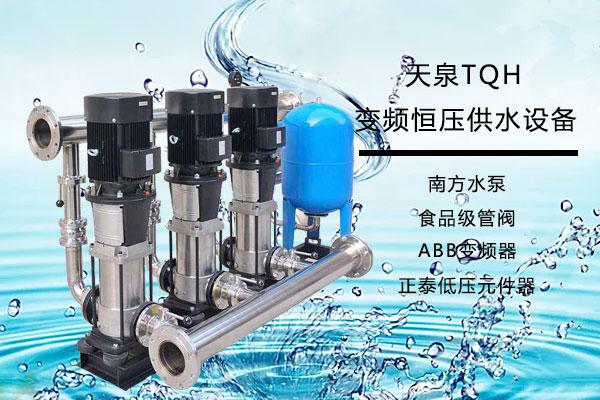 古县小型变频供水设备厂家直销