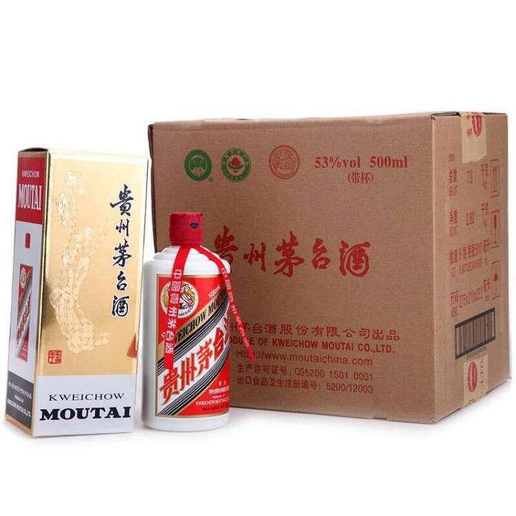 【提供】新乡长垣县回收69年茅台酒高价回收