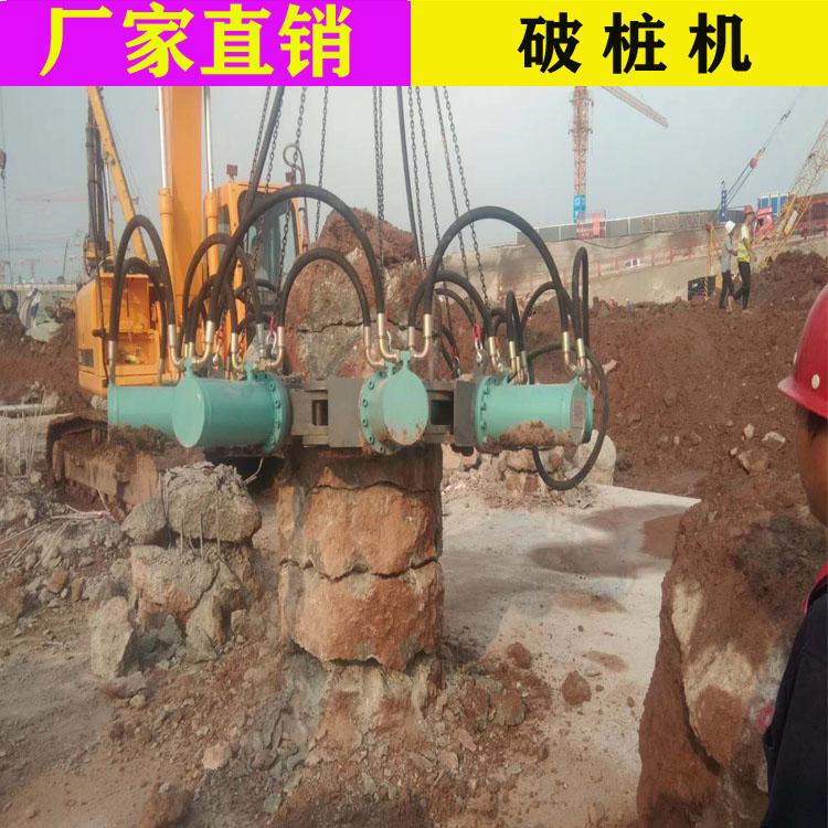 怀化鹤城挖掘机液压破桩机空心桩破桩机操作