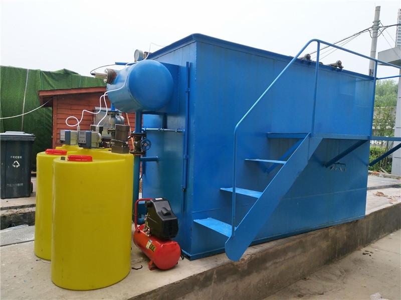 锦屏县一体化污水处理设备在线咨询
