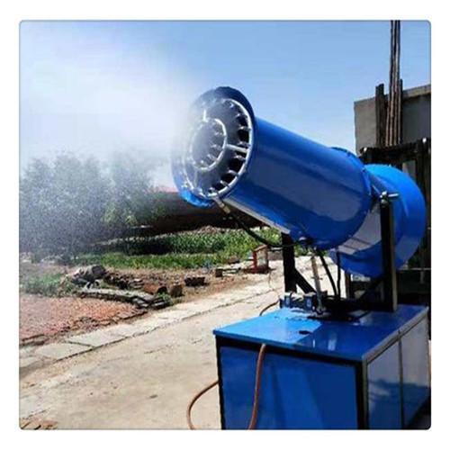 山东肥城建筑工地雾炮机--全自动雾炮机