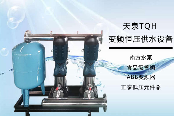 共和农村养殖供水设备价格