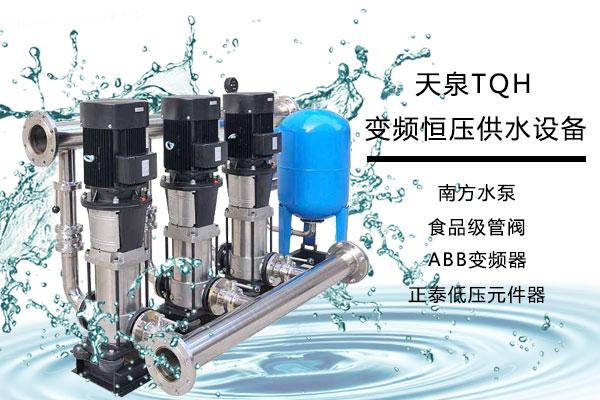 哈巴河变流稳压供水设备厂家