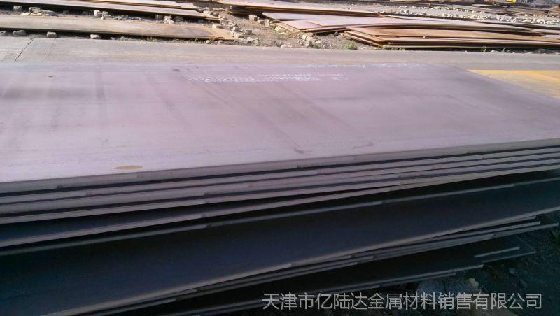 屏南q355nhe耐候钢板理论重量表