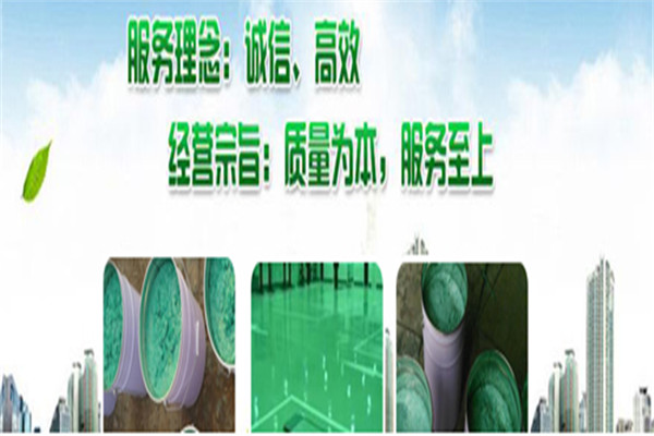 【高温】玻璃鳞片胶泥-普宁玻璃鳞片防腐