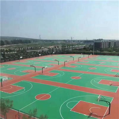 枣庄承接篮球场塑胶面层施工