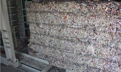 广州海珠区保密纸质文件销毁公司今日名单