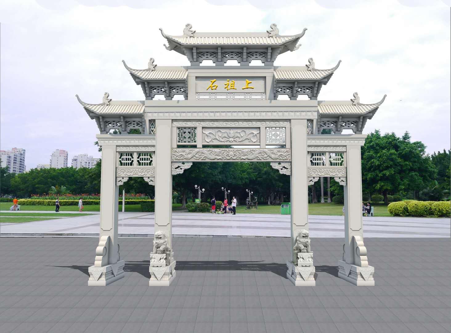 赣州市公园寨门雕刻制作