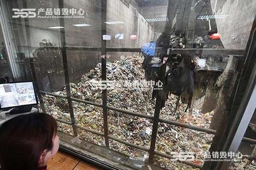 东莞万江保密文件销毁回收公司