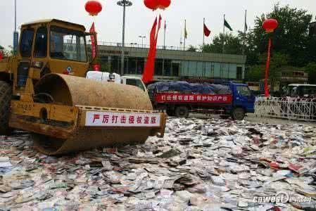 广州保税区文件资料档案销毁回收公司