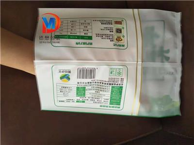鱼豆腐包装袋厂家_促销价格-厂家鱼豆腐包装袋厂家阿城德懋大量批发