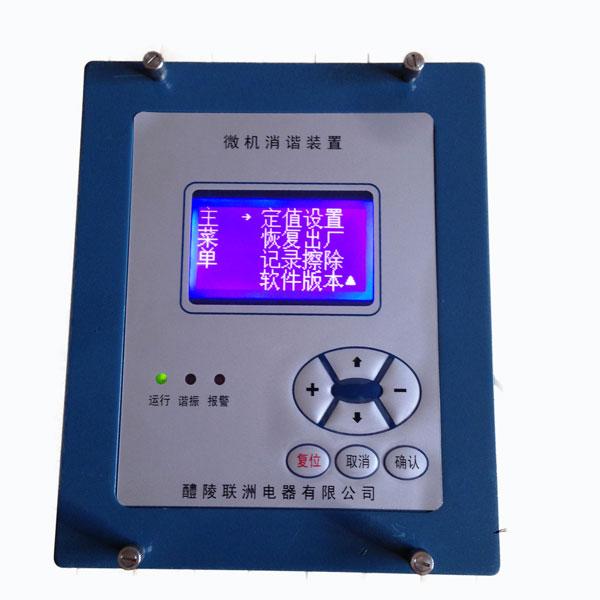 鄂州双路凝露控制器N2K-M(TH)在线咨询