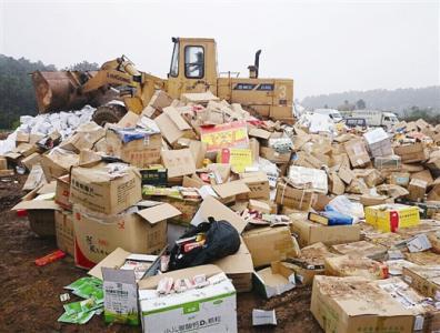 珠海香洲区报废处置销毁奶粉公司电话多少