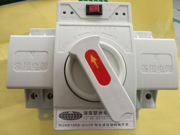铁岭市LCM900-C多功能表调价信息