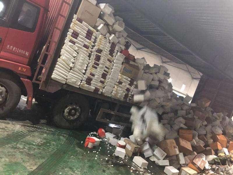 佛山禅城区不达标产品集中销毁公司2021名录