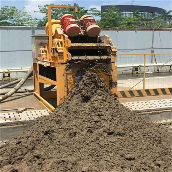 临沧盾构泥水分离机厂家