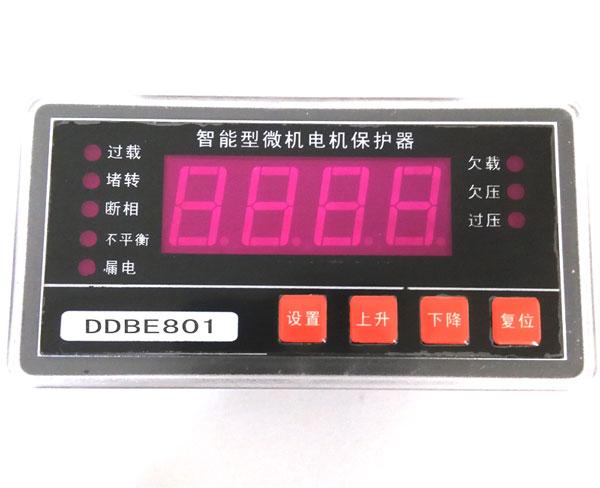 焦作温县CSL-8030T柜内除湿装置优惠价多少?