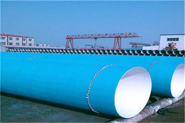 直径426螺旋焊接钢管生产厂家